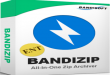 Cover_Bandizip_Enterprise