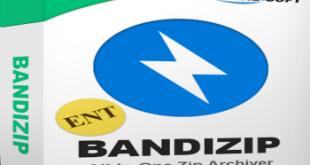 Cover_Bandizip_Enterprise